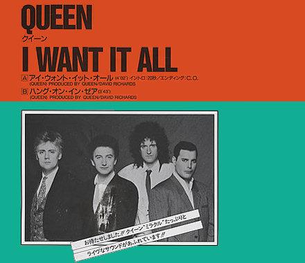 2014-11-04-queen.jpg